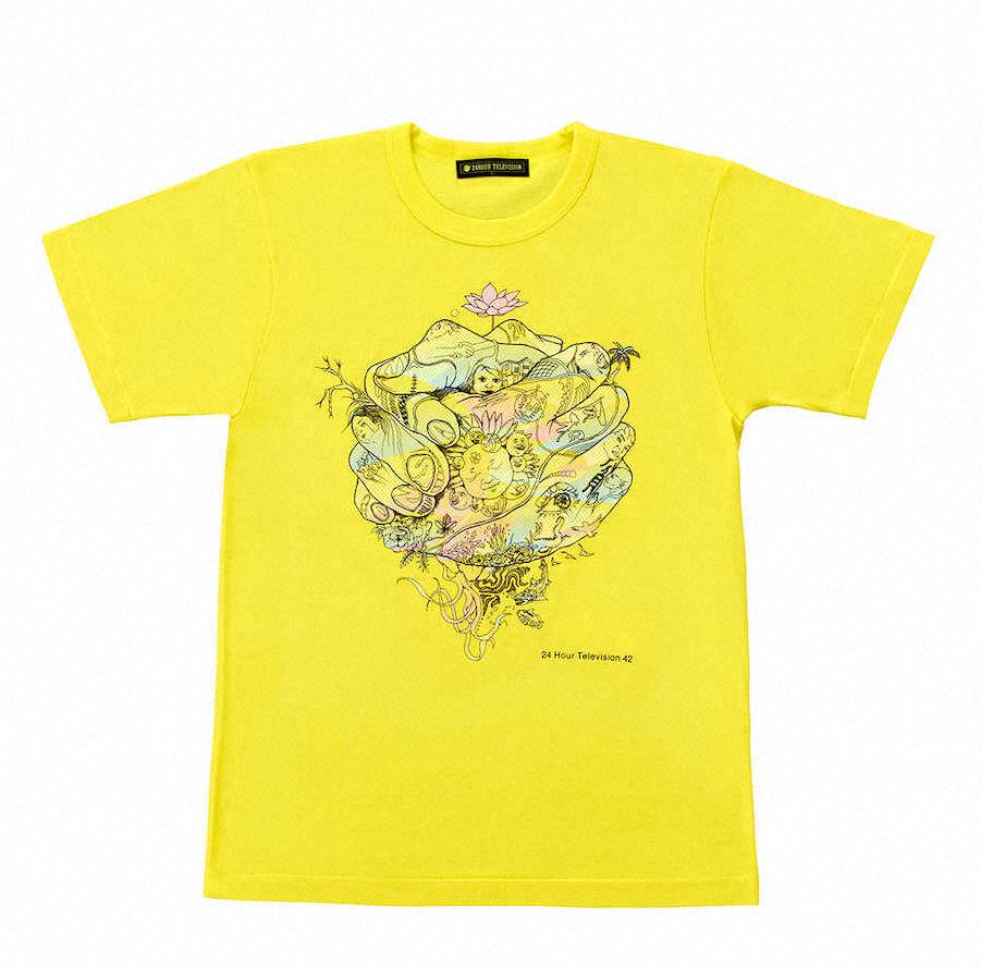 嵐・大野さんが24時間テレビのTシャツを公開…おまいらの感想を教えてくれ #画像