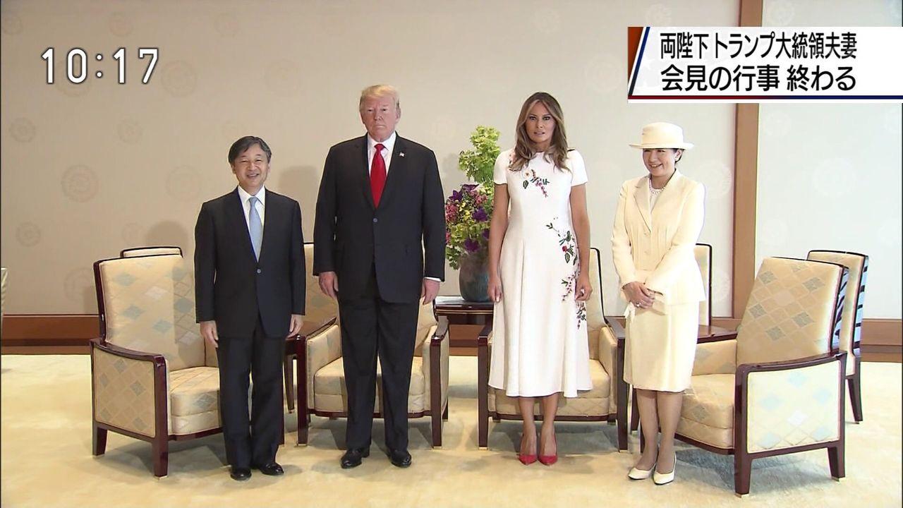 天皇皇后両陛下が流暢な英語で通訳無しでトランプ夫妻と会話 #動画