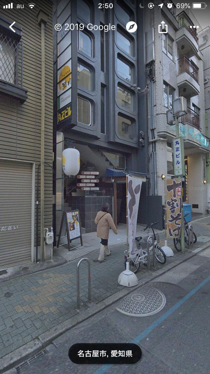 名古屋・栄で男性が刺され死亡トラブルで喧嘩か #事件 |  動画はっとけよ