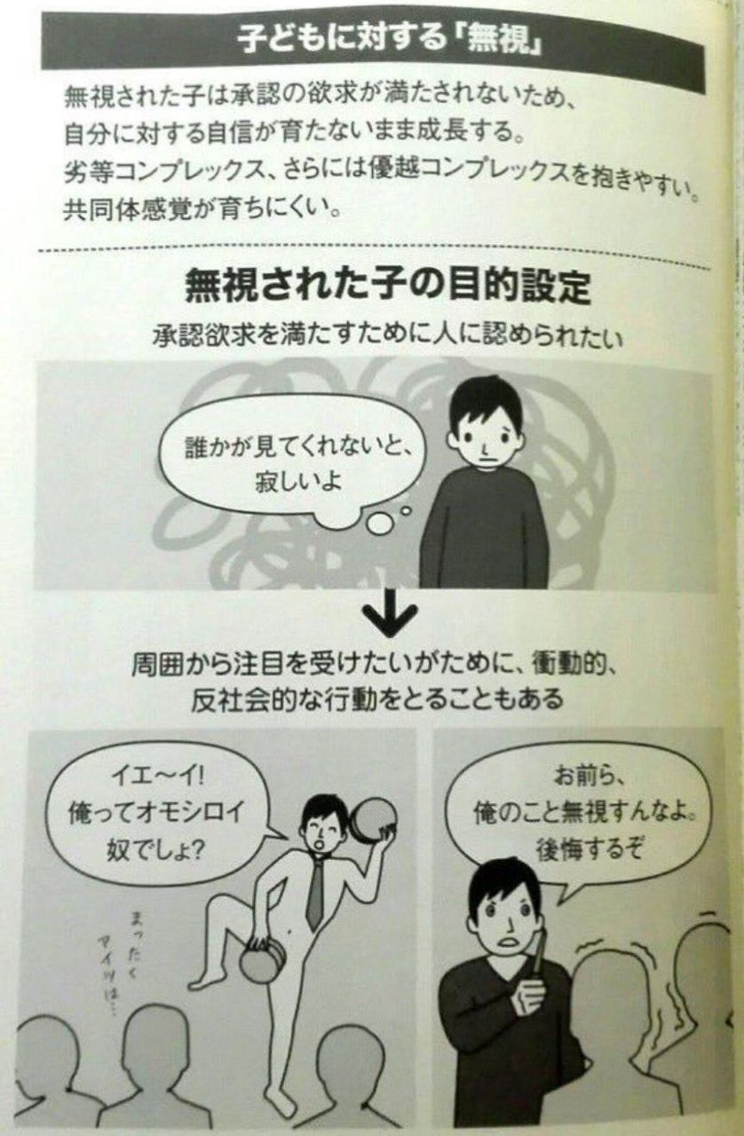 韓国人「韓国の人がなぜこれほど怒っているのかそれは日本に無視されていると思うからだ」