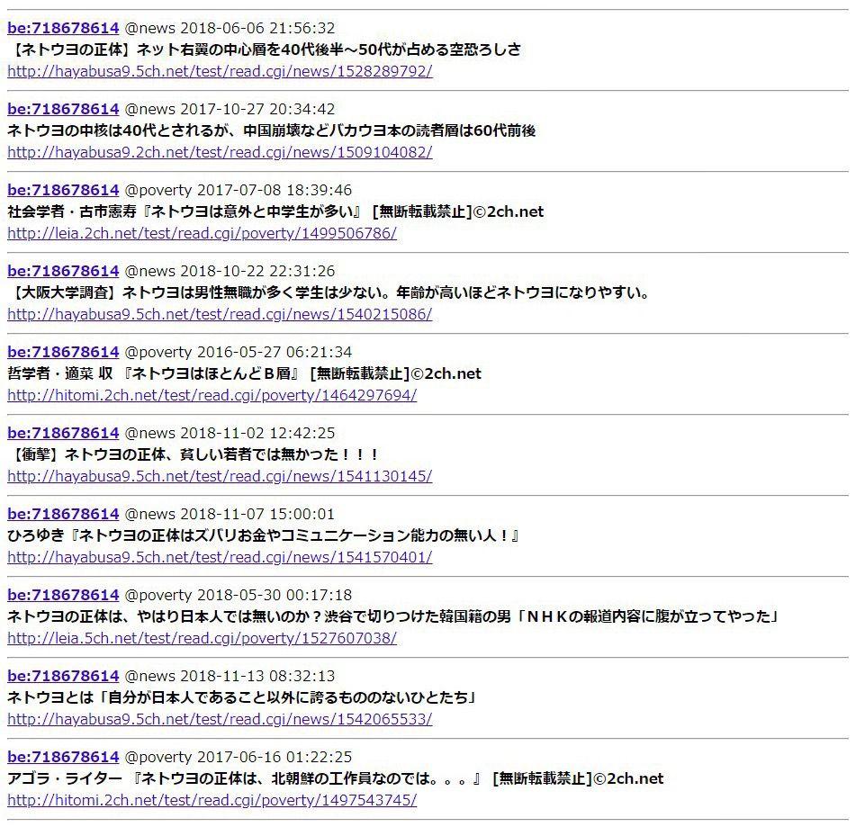東京モーターショー、海外主要メーカーの殆どが不参加の見通しに。日本市場の存在感低下。ヒュンダイは参加
