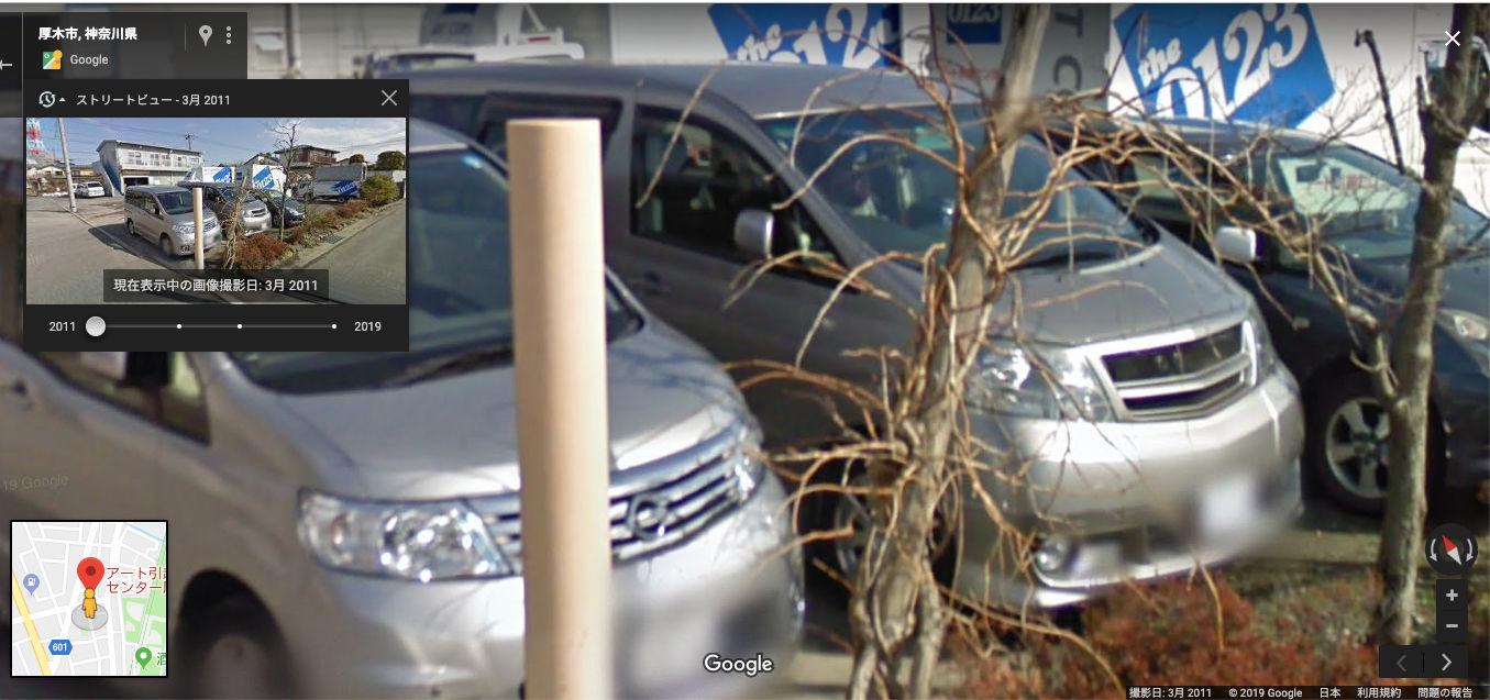 小田急脱線事故!警報器無視し踏切に滑り込みで入ろうとした女車カスが原因か!