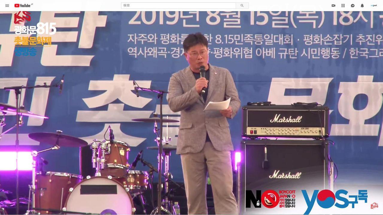 韓国不買運動今度は日本製バイクが対象にデモでホンダやヤマハ製バイクをたたき割る