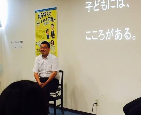 鈴鹿市講演会、ありがとうございました!