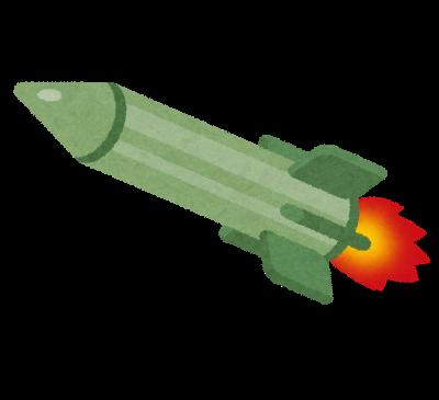 子どもへ北朝鮮ミサイルをどう説明するか?