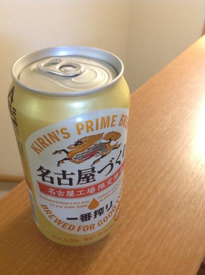 地元名古屋のビールがうまい