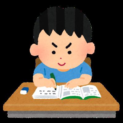【漢字の学習】1学期末テストの反省