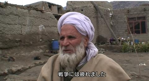 【アフガン永久支援・中村哲さん】を授業する