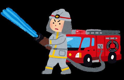 【4年・社会科】消防署の授業