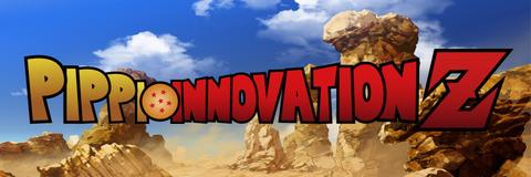 懲りずにピッピ・イノベーション その3