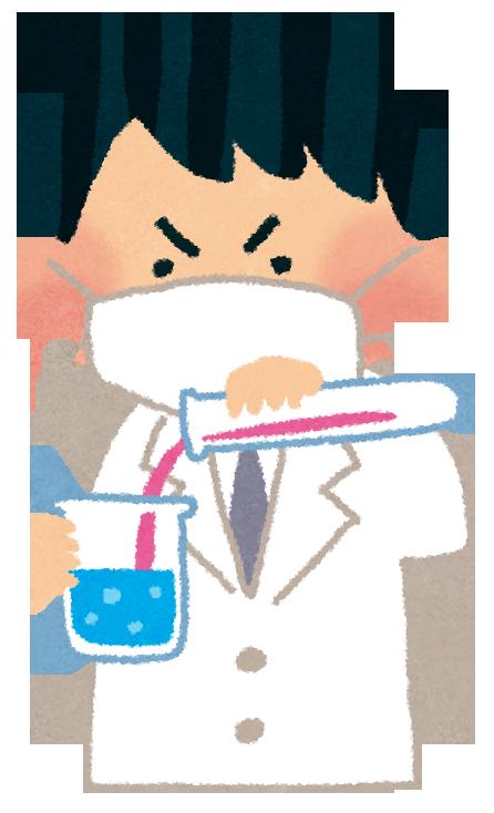 【6年理科】水溶液~酸とアルカリ~