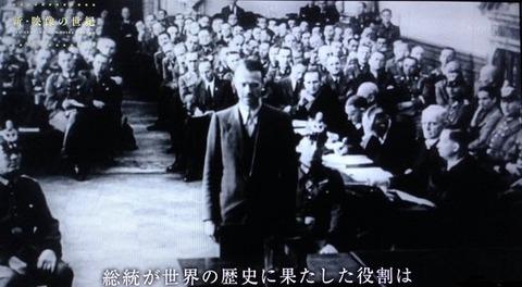 【NHKスペシャル】新・映像の世紀を見て その1