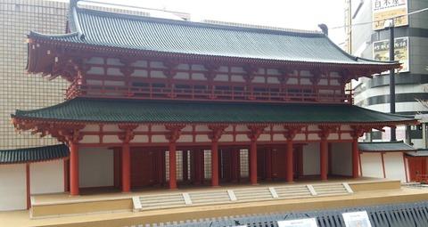 【6年社会・歴史】京都旅行で新年度の準備