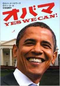 あっと驚く、「国民全員100万円法案」とは