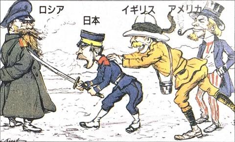 【6年・歴史学習】大日本帝国万歳!