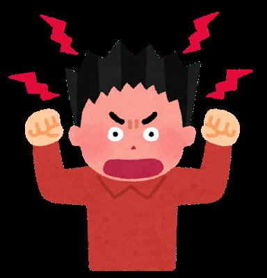 「怒っているとき」の頭脳が実はヒマな件