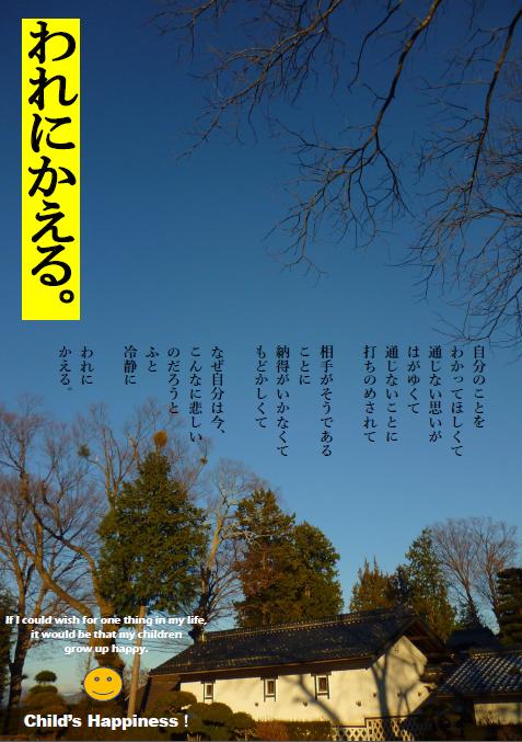 【NHKスペシャル】新・映像の世紀を見て その2