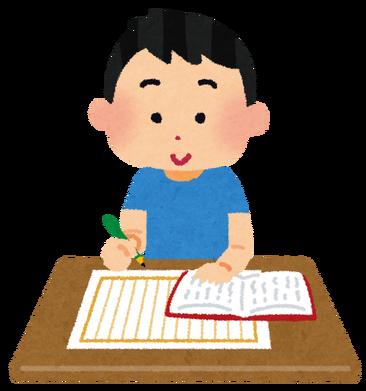 苦手な子のための読書感想文の書き方