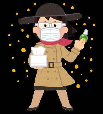花粉症に勝つ!!