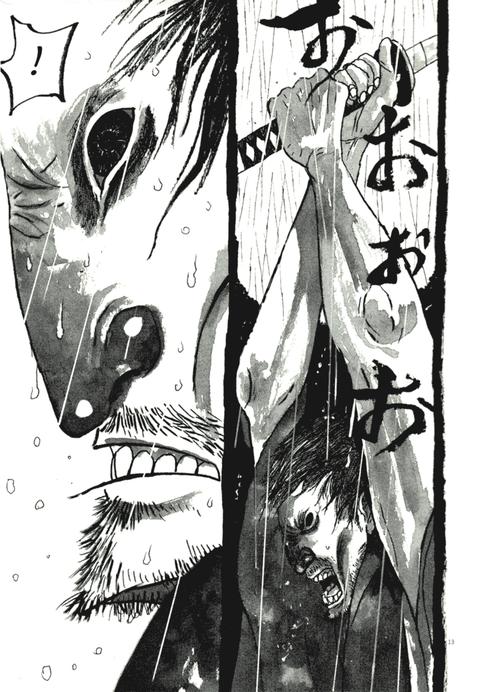 松本大洋の「竹光侍」 ~アウトローの自由~