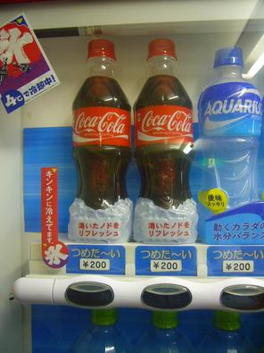 山の上は200円コーラ