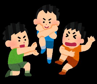 kids_gokko_asobi