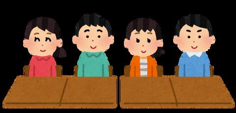 school_chakuseki