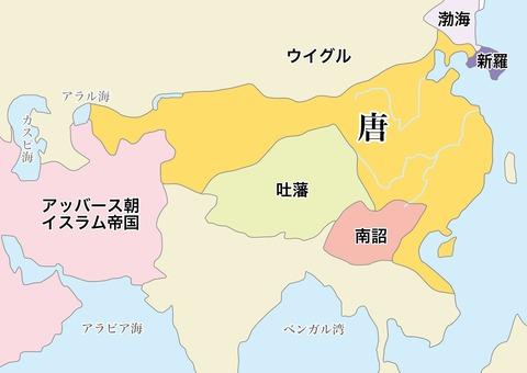 【6年社会】渡来人が日本に来たかった理由 その2