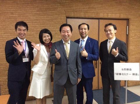静岡会議所1
