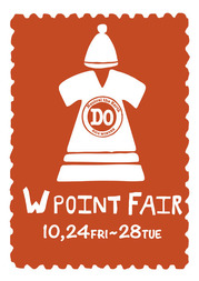 wpoint