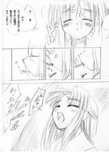 朝倉鶴屋の憂鬱5