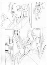 朝倉鶴屋の憂鬱4