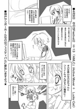 新刊サンプル2