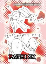 神戸なのはフェスティバル新刊表紙!!!