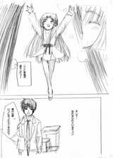 朝倉鶴屋の憂鬱6
