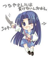 ちび倉さん漫画…始まります?