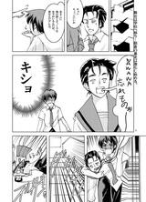 朝倉涼子の激走2