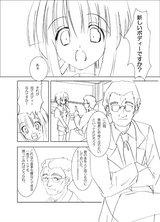 昔描いた漫画1