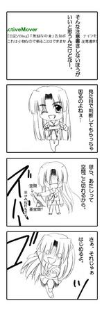 朝倉さん4コマ始まります