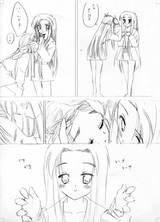 朝倉鶴屋の憂鬱2