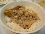 塩魚メシ2