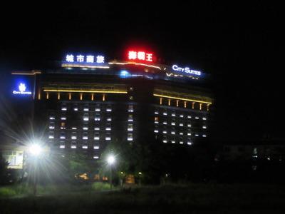 台北ホテル1