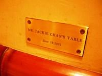 ジャッキー・チェン