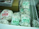 冷凍水餃子