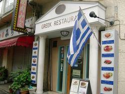 スパルタ 店
