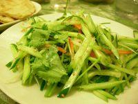京味居 老虎菜2