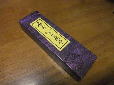 京都 三十三間堂のお香