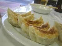 中華飯店餃子