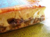 胡桃のケーキ