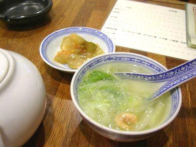 金陵 スープ